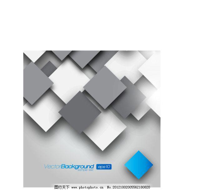 背景矢量图方块创意 背景矢量图方块创意免费下载 背景图 抽象 方格