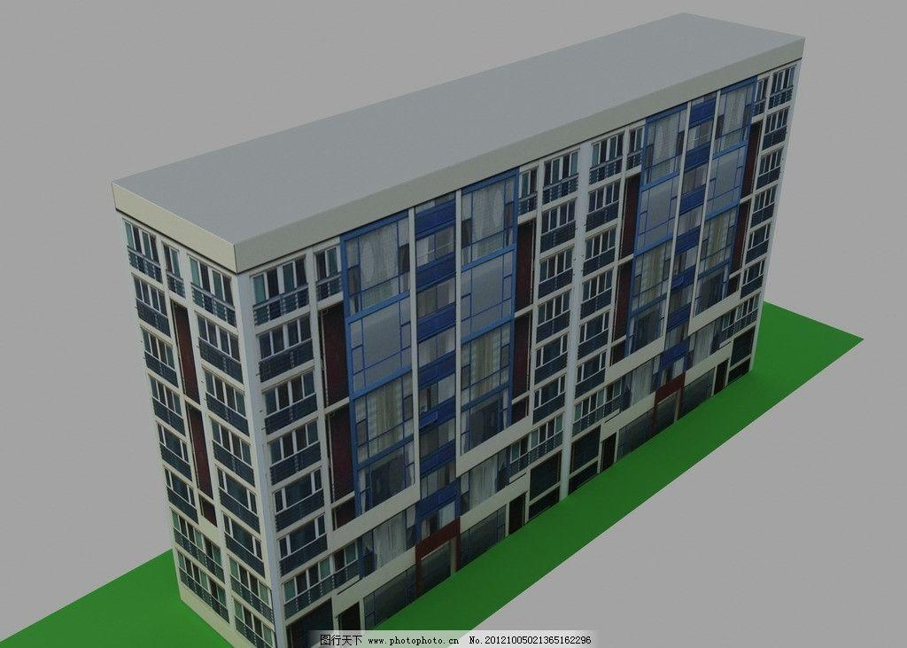 楼房 室外建筑 建筑模型 室外模型 贴图 材质 3d设计模型 源文件 3ds