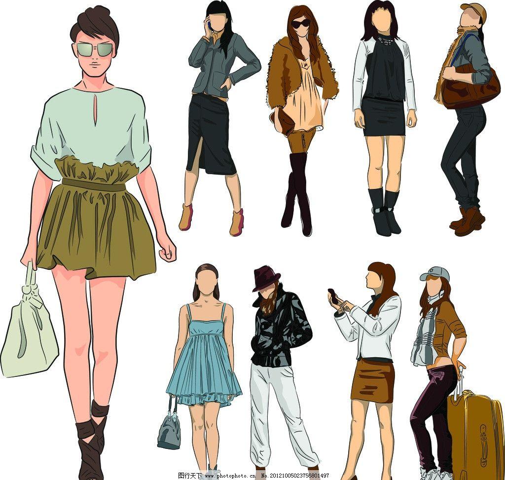 手绘美女 手绘人物 素描美女 时尚插画美女 时尚女人 都市美女 服装