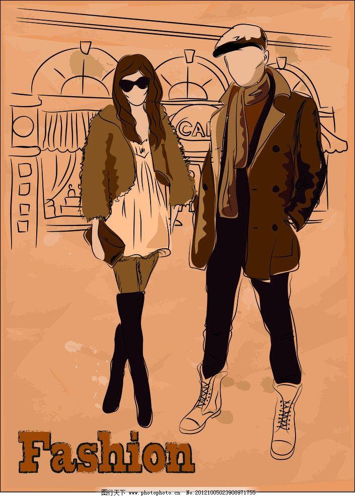 手绘街头时尚男女图片