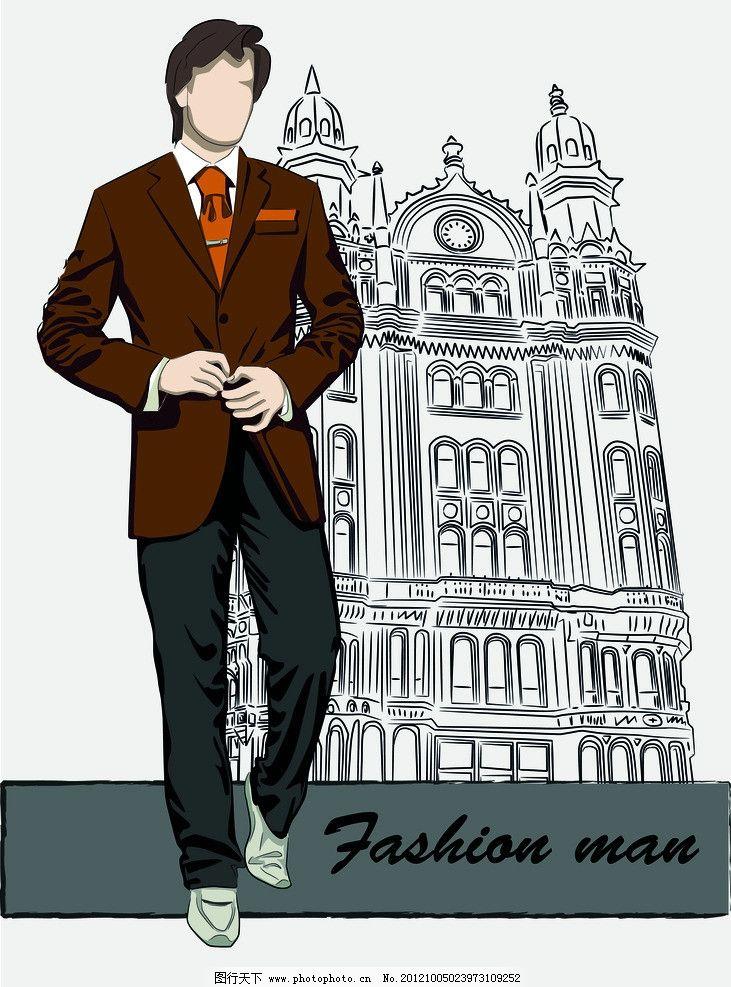 设计图库 人物图库 其他  手绘街头时尚男模 时尚 模特 街头 男模