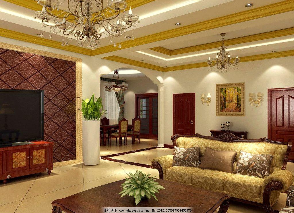 欧式客厅 别墅欧式客厅 餐厅 走廊 电视背景 吊灯 餐厅客厅走廊吊顶