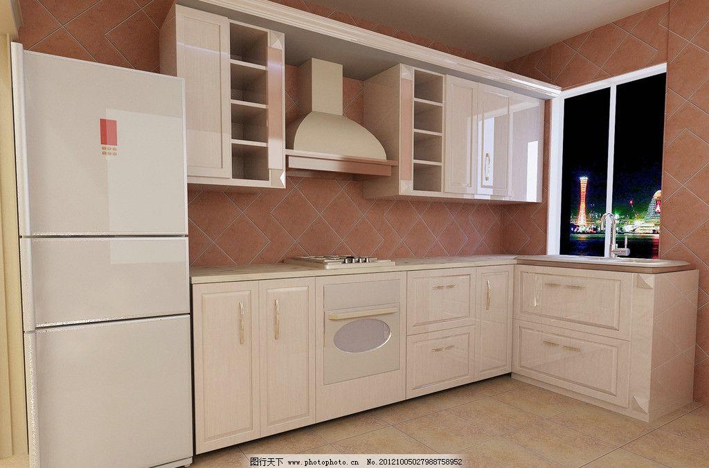 简欧厨房      墙砖 白色橱柜 冰箱 室内设计 环境设计 设计 300dpi j图片