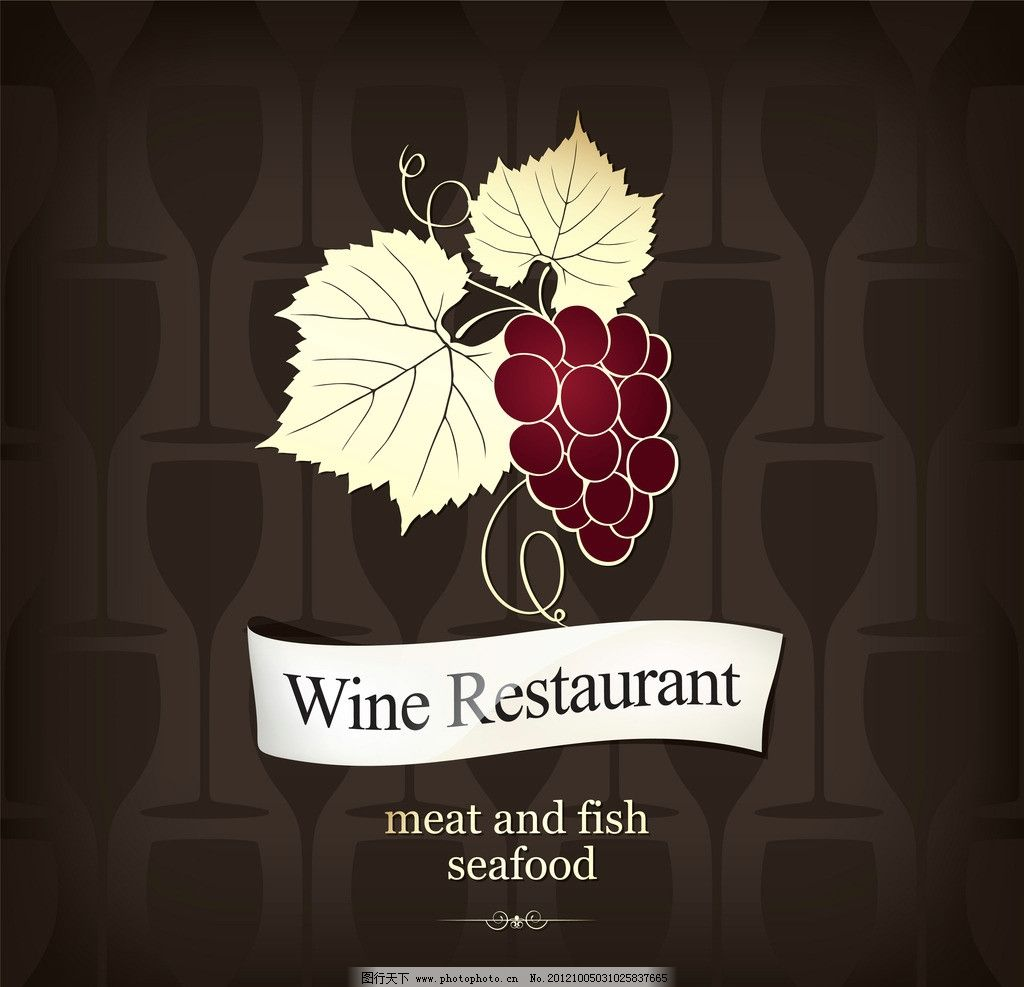 葡萄酒标识 红酒 标识 商标 图标 其他设计 广告设计 矢量 eps