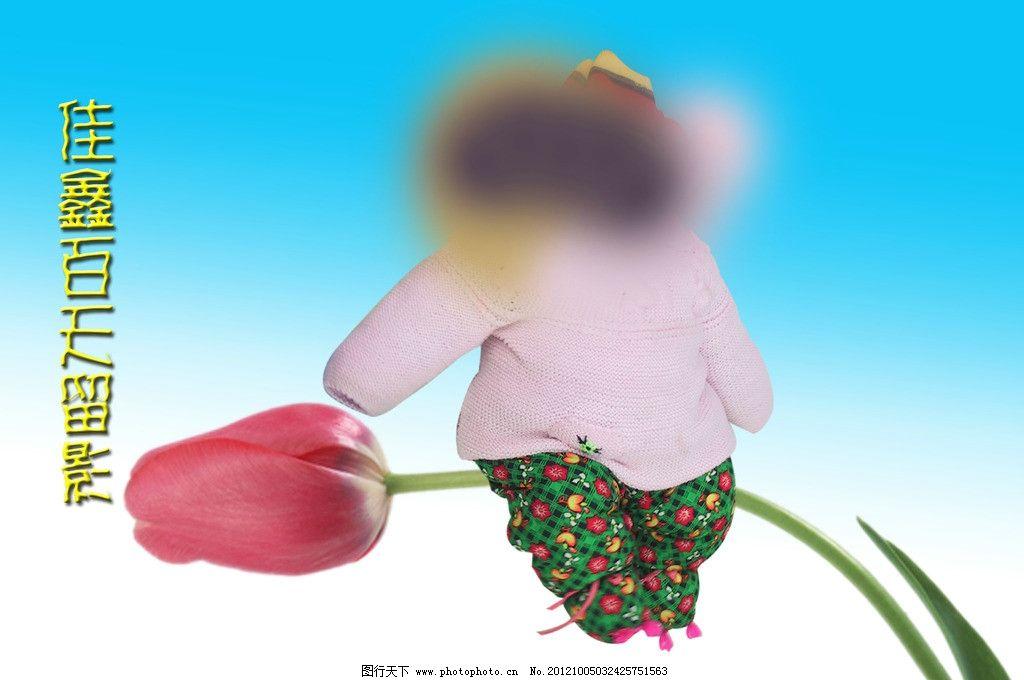 宝宝百天照 儿童摄影 蓝色背景 花朵 百天字模 儿童摄影模板 摄影模板