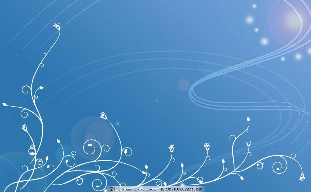 花纹蓝色背景图片