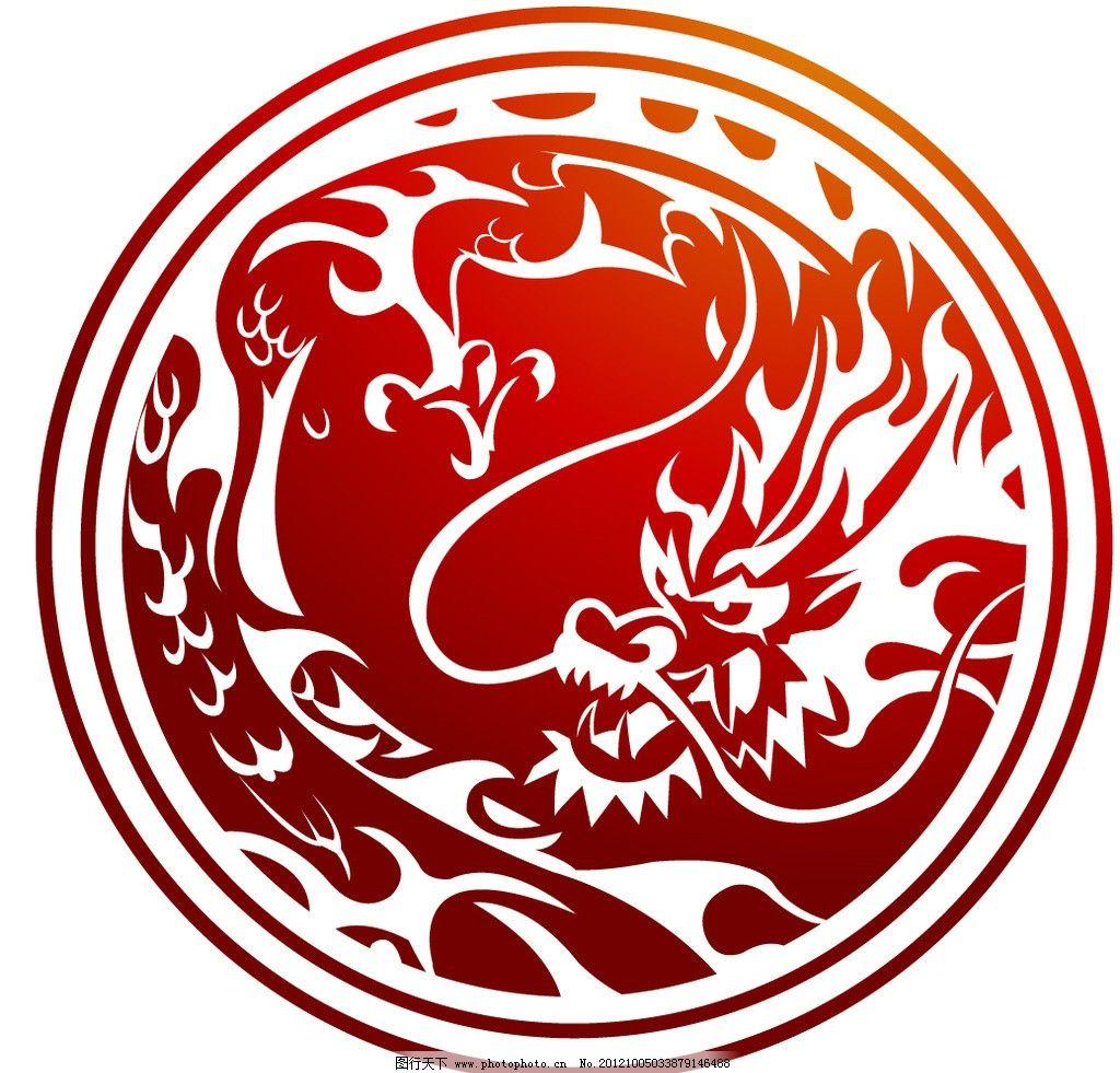 龙矢量图 中国龙 节日 龙纹 飞龙 矢量素材 节日素材 其他矢量图库