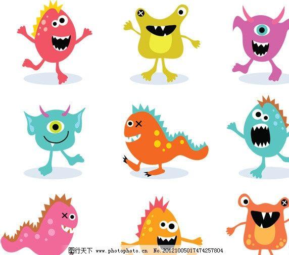 怪物卡通图 可爱 其他生物 生物世界 矢量
