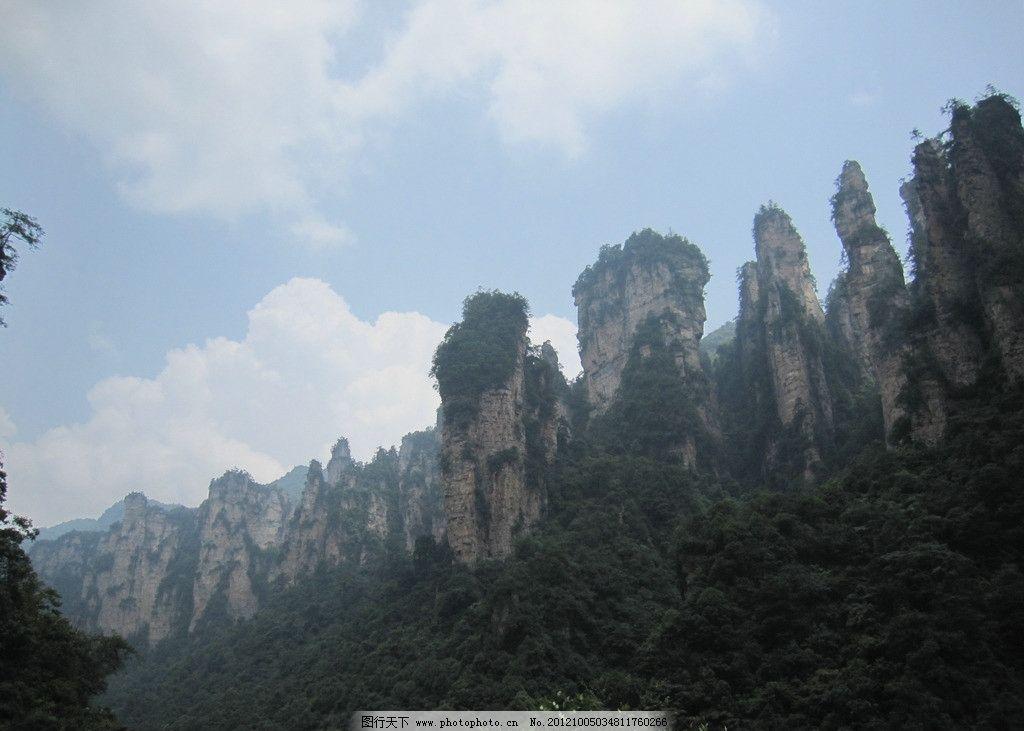 张家界风景图片