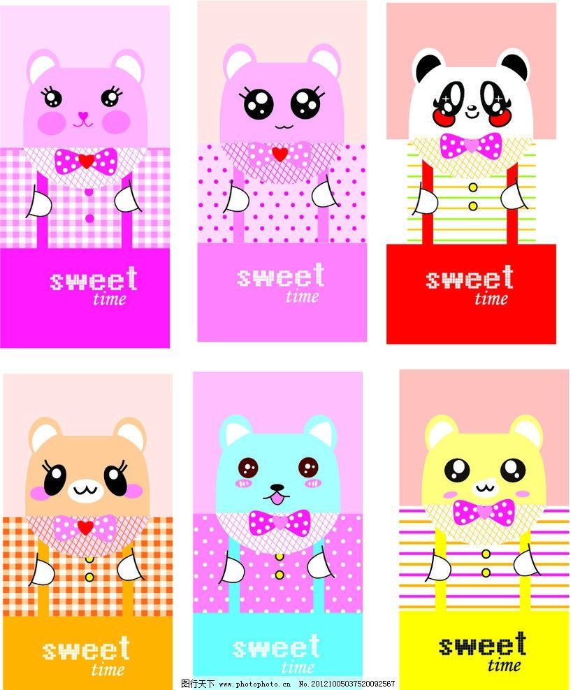 可爱卡通 矢量可爱卡通动物 小熊 小狗 小猫 蝴蝶结 卡通萌表情 条纹