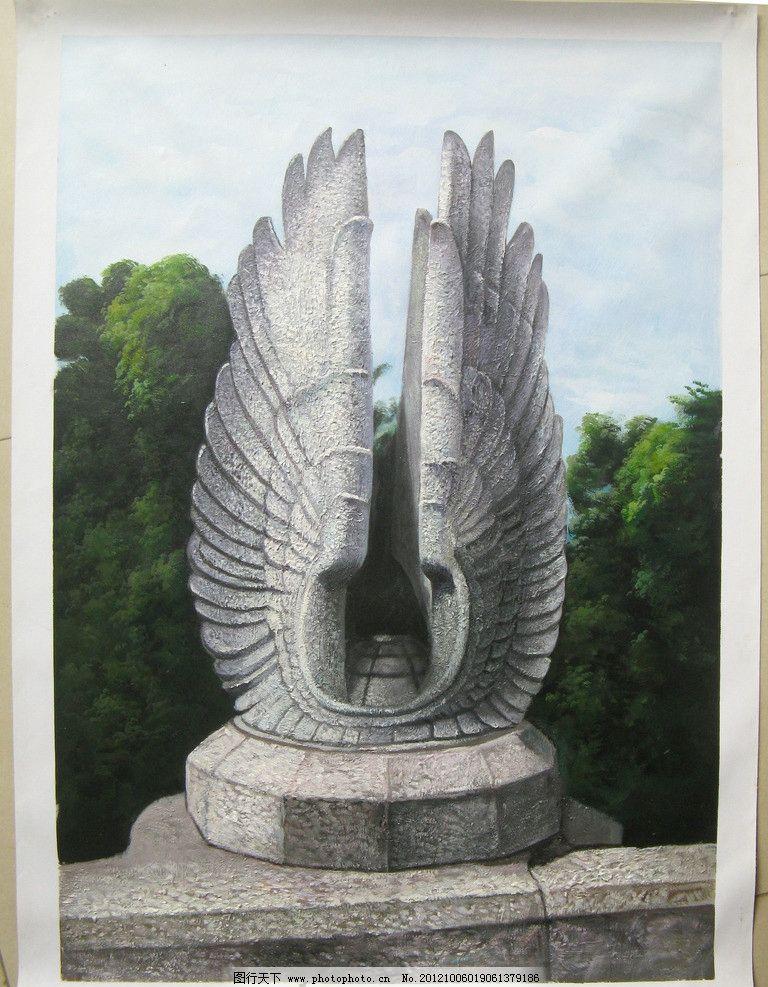 翅膀 雕塑 飞翔 石头 油画 绘画书法 文化艺术 设计 180dpi jpg