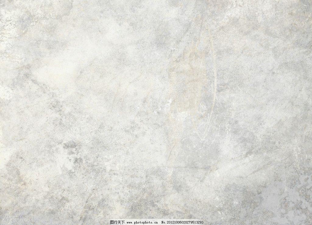 白色纸张 灰色 破旧 纸张背景 白纸底纹 底纹 背景 背景底纹 底纹边框