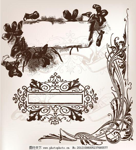 矢量欧式黑白花纹边框免费下载