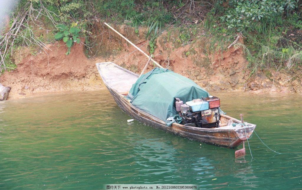 小舟 千岛湖 湖边小舟 天池 小瀑布 千岛湖风光 国内旅游 摄影