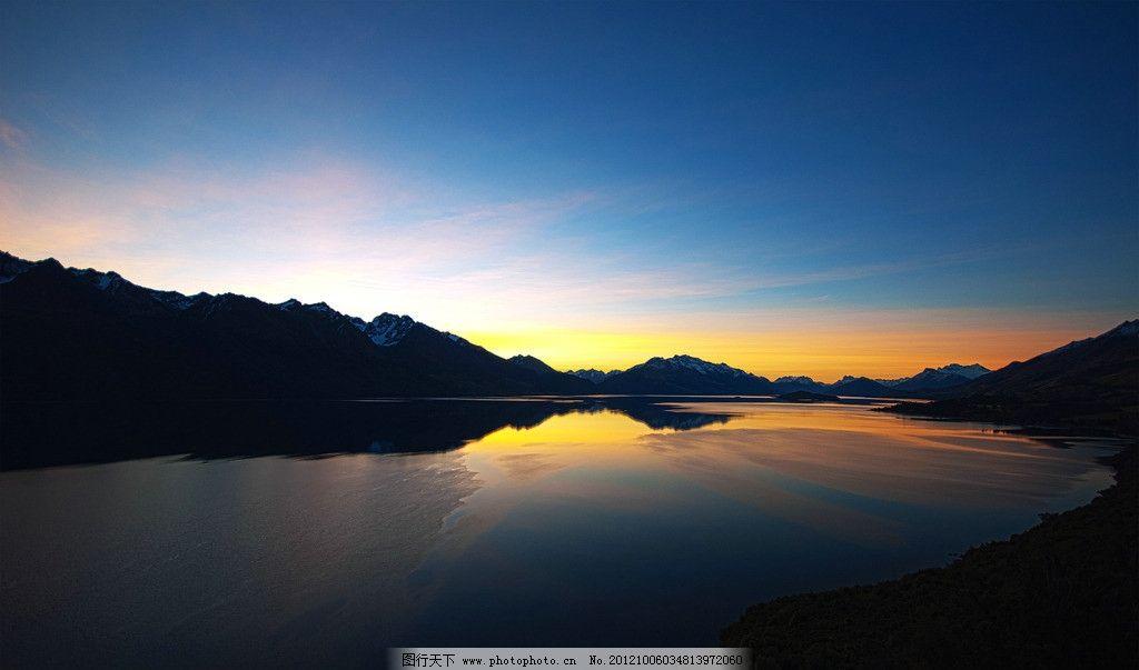 新西兰瓦卡蒂普湖的日落 晚霞 雪山 彩霞 蓝天 倒影 云 风景