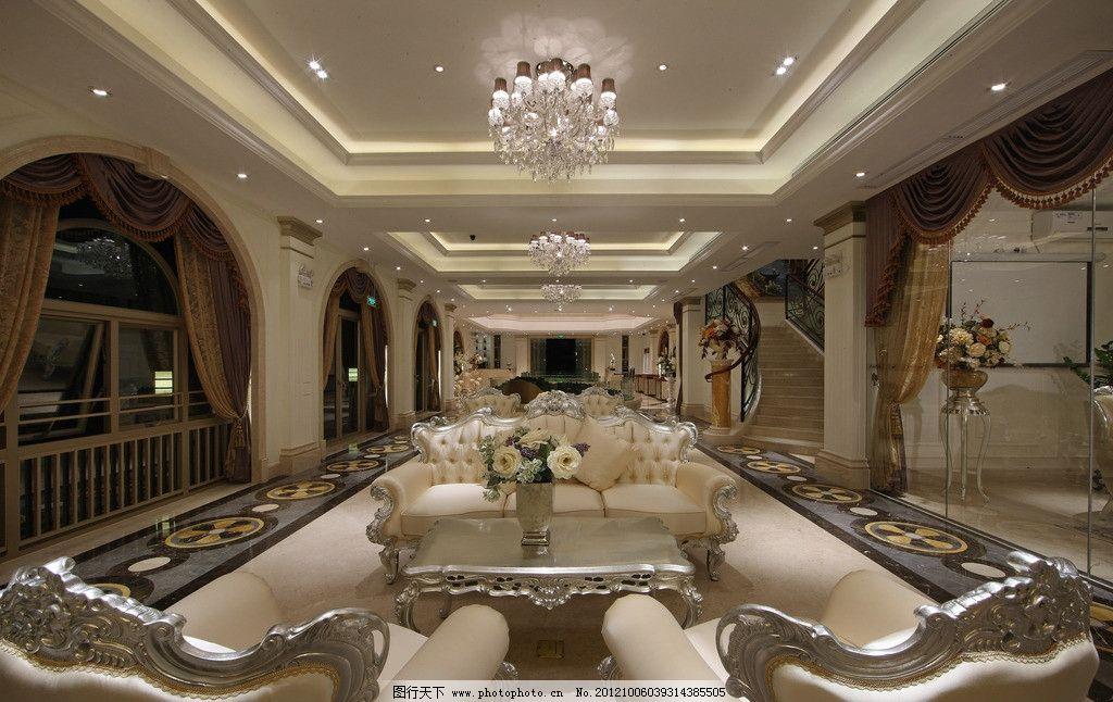 酒店 沙发 水晶灯 大理石 窗帘 灯光 案例 室内 别墅 室内摄影