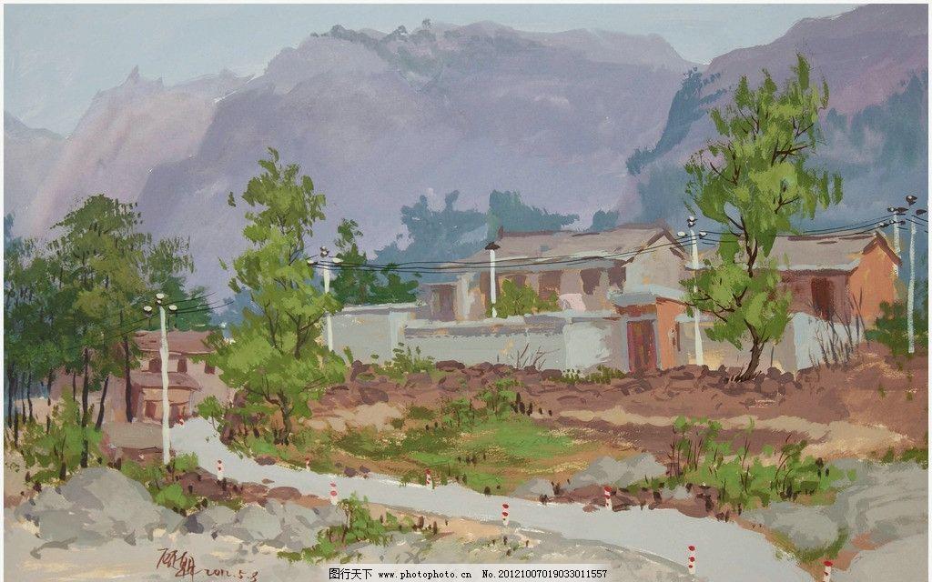 山中小村 水粉 风景 写生 太行山 小桥 石头 路 树 河流 草丛 水彩 色