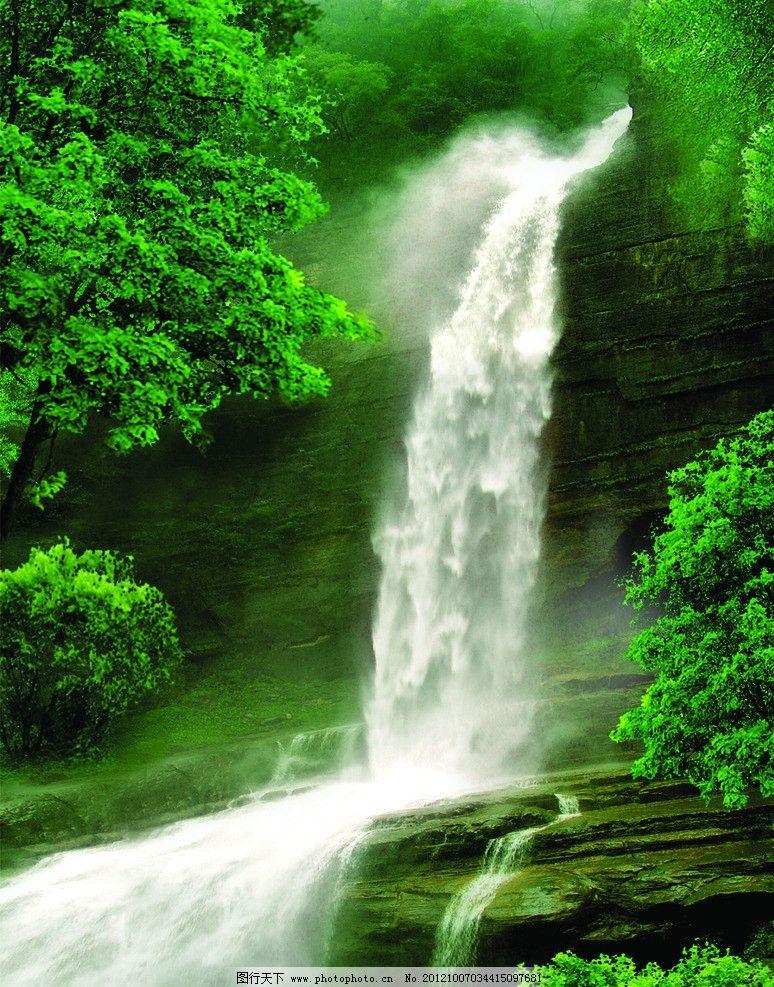 壶瓶飞瀑 森林 山水 瀑布 流水 绿树 自然风景 山水风景 自然景观
