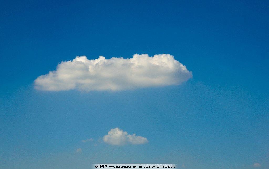 蓝天白云 云朵 蓝天 白云 高清 素材 背景 风景 晴天 晴空 风景摄影