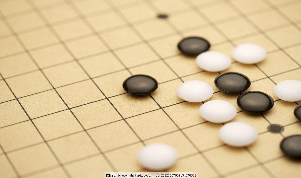 五子棋 围棋 下棋 白五子棋 黑五子棋 黑白棋子 五子棋盘 娱乐活动图片