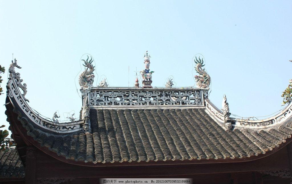 中式屋顶 建筑 中式建筑 复古建筑 房子 房顶 园林建筑 建筑园林