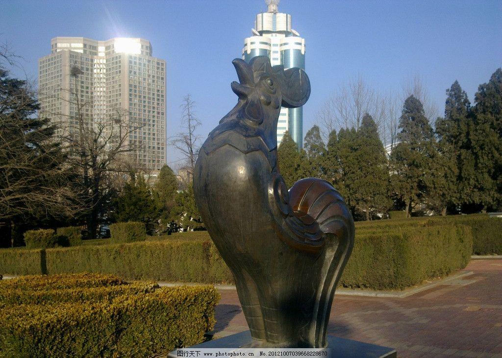 十二生肖 鸡 雕塑 城市雕塑 传统文化 属相 建筑园林 摄影 300dpi jpg
