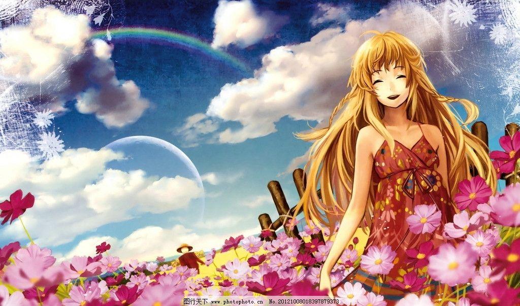 动漫 日本 可爱 少女 漫画 微笑 蓝天 彩虹 白云 鲜花 花海 动漫人物