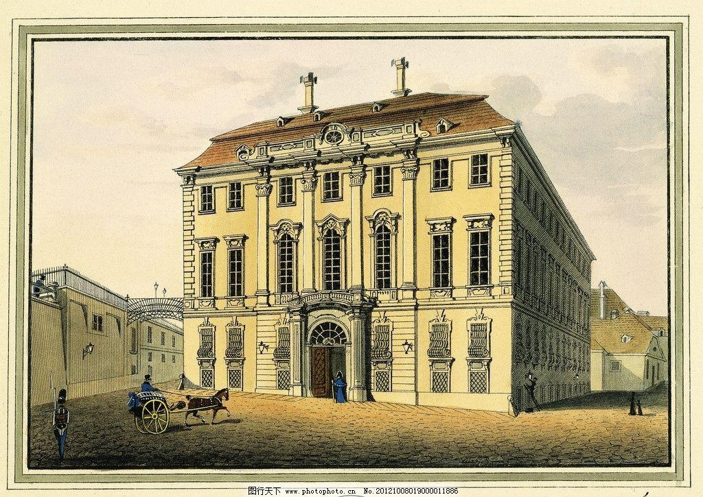 手绘复古建筑 绘画 素描 欧式建筑 马车 彩色 教堂 绘画书法
