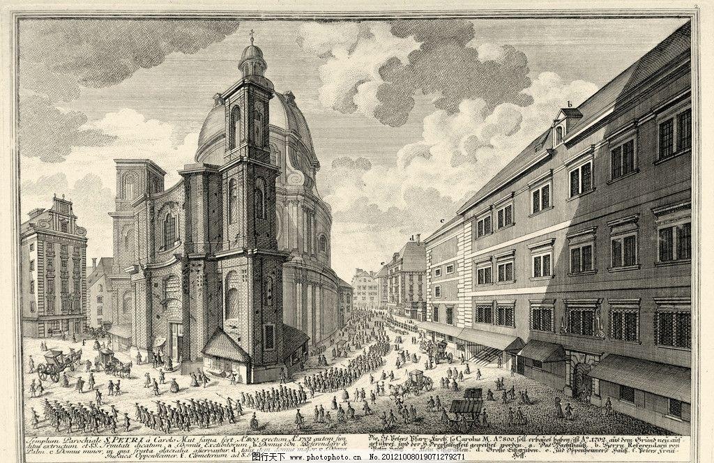 手绘复古建筑 绘画 素描 欧式建筑 马车 教堂 绘画书法 文化艺术