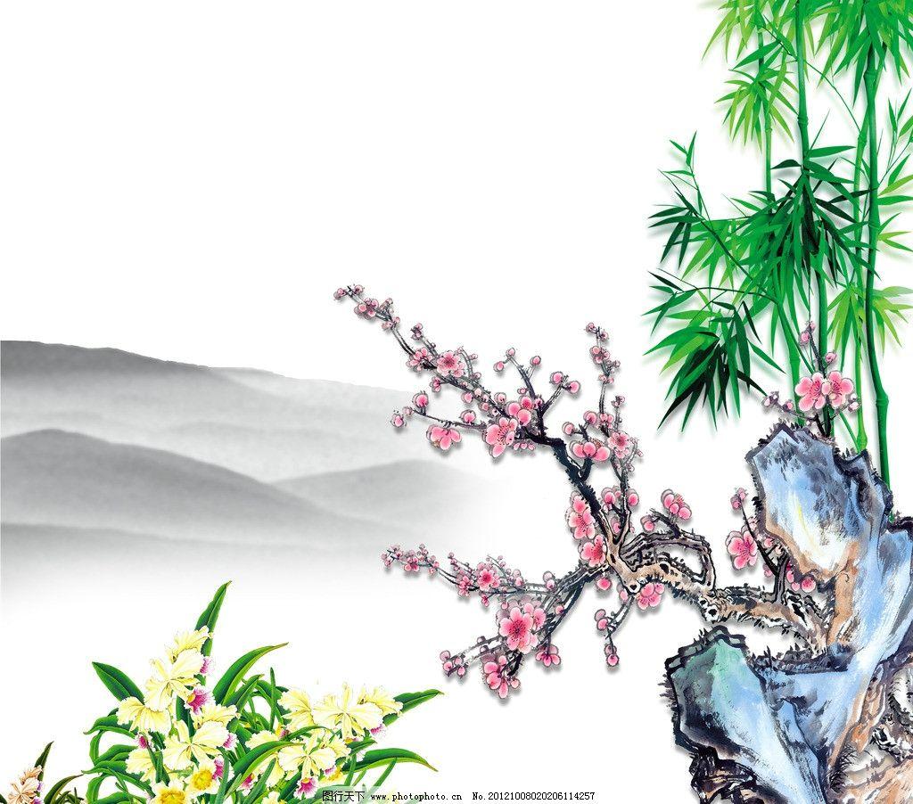 移门 梅花 兰花 竹子 山 花纹 中国风 植物背景 背景底纹 底纹边框