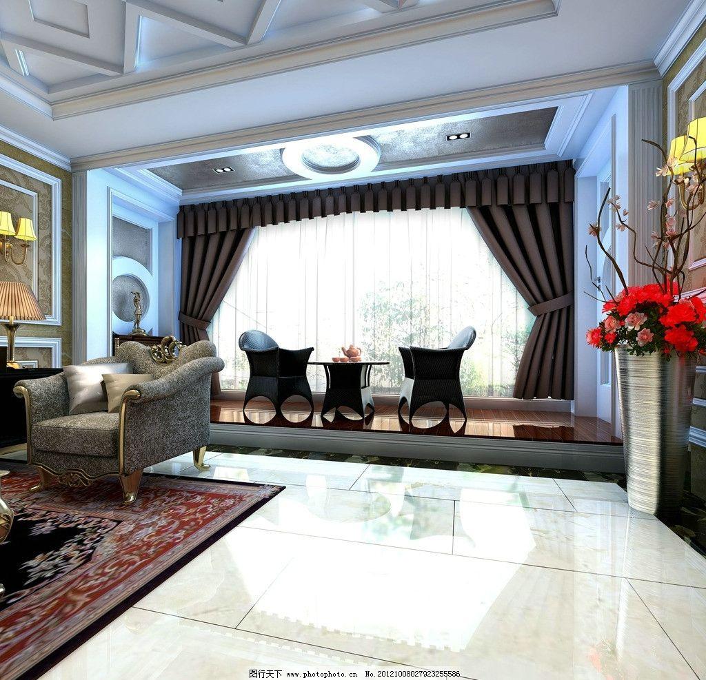 欧式家装客厅茶区图片