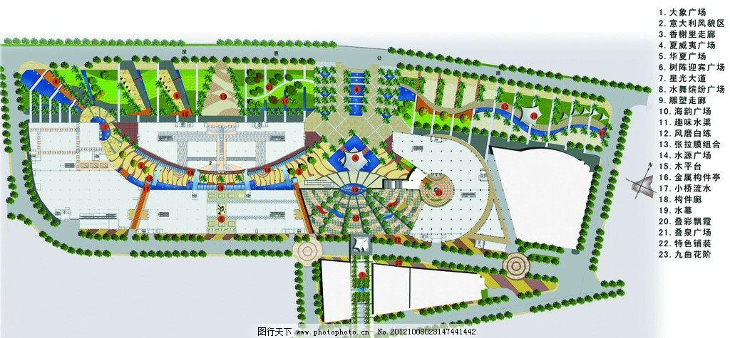 景观平面图 效果图 彩平图 彩色平面 绿化带 规划设计 彩色植物