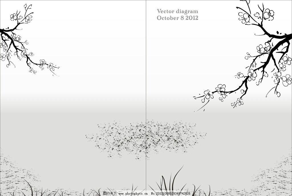 创意封面设计手绘花朵分享展示