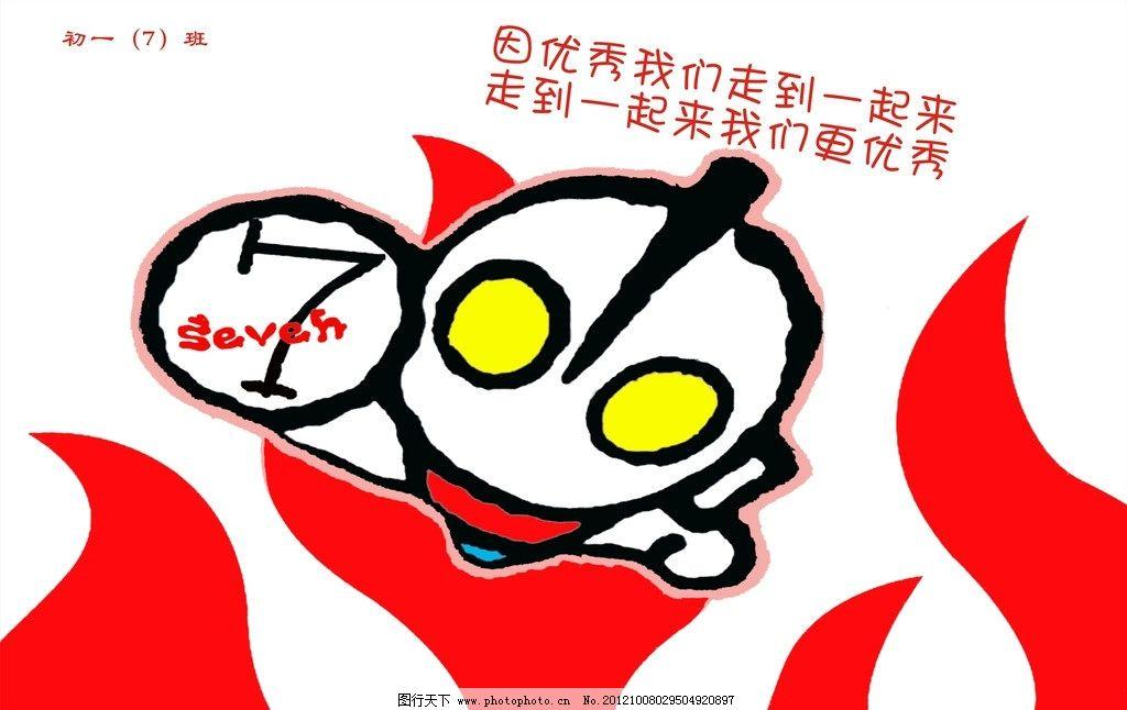 班旗 广告设计 矢量 cdr