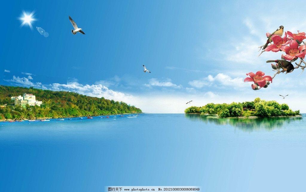 旅游海報圖片