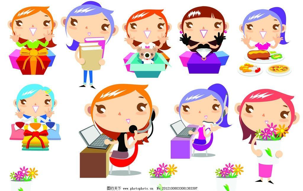 卡通小美女 小熊 花朵 卡通花朵 电脑 话筒 主持 钻石 食物 吃饭 购物
