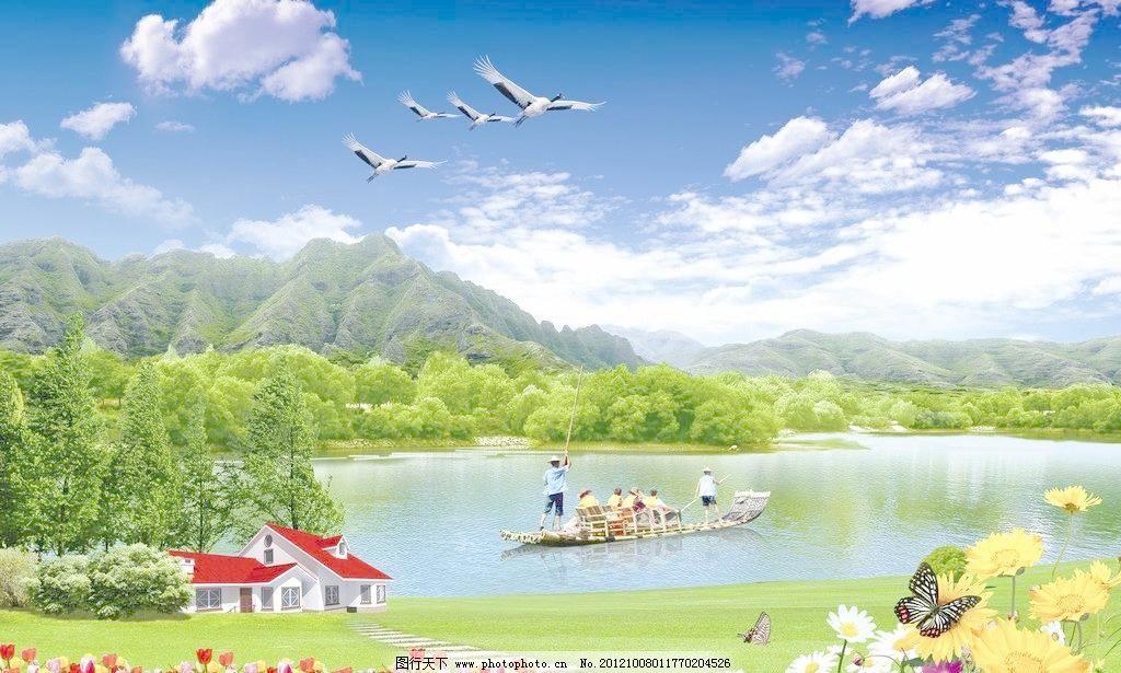 山水风景 风景 天空 蝴蝶 郁金香 别墅 海边别墅 花 花草 房子 竹木船