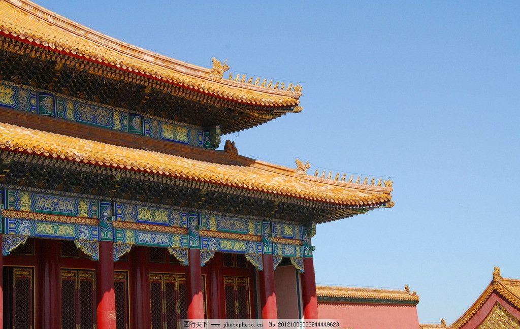 太和殿一角 紫禁城 故宫 皇宫 建筑 北京 旅游 皇城 太和殿 北京游照