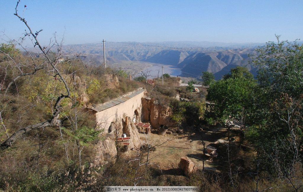 陕北 风景 窑洞图片