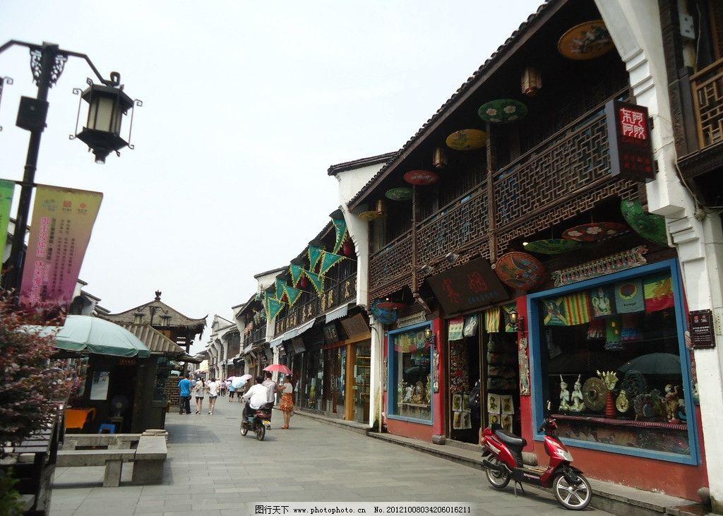 河坊街 繁华古街 杭州 杭州风景 南宋街 风景名胜 古建筑 人文建筑 人