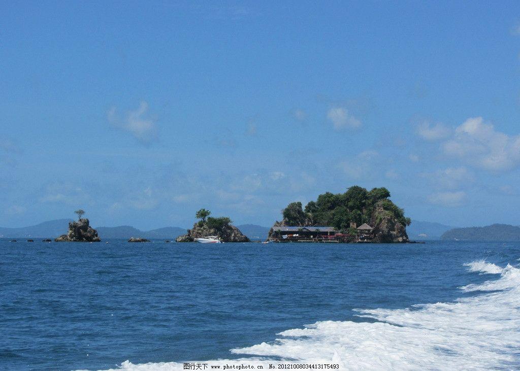 普吉海岛风光 阳光 沙滩 碧海 蓝天 白云 休闲天堂 山水风光 山水风景