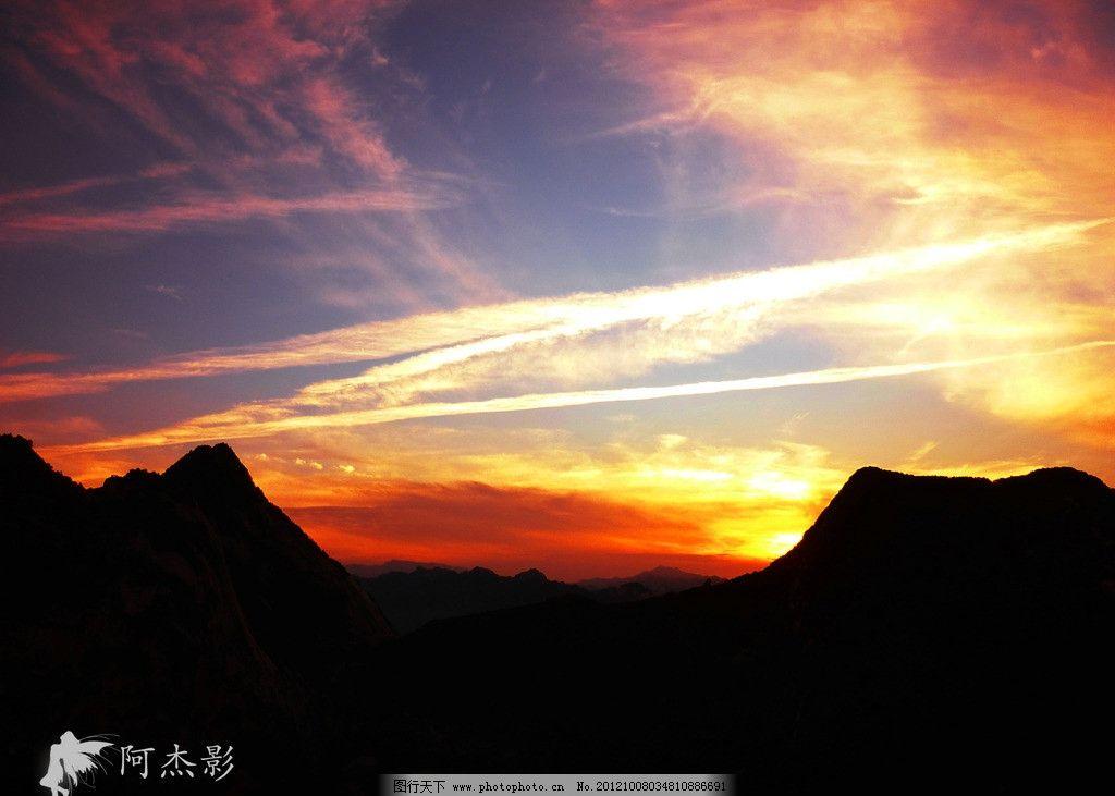 晚霞 华山 黄昏 夕阳 山水自然 自然风景 自然景观 摄影 180dpi jpg