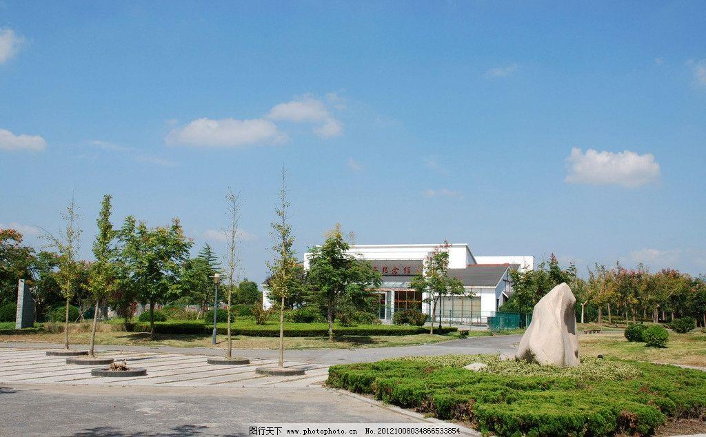 公园景观 后羿公园 华东工委 蓝天 绿地 射阳风光 旅游风光 自然风景