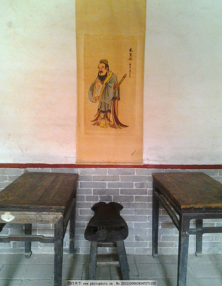 私塾桌凳 古代私塾 鱼形凳子 长条课桌 板凳 室内摄影 建筑园林 摄影