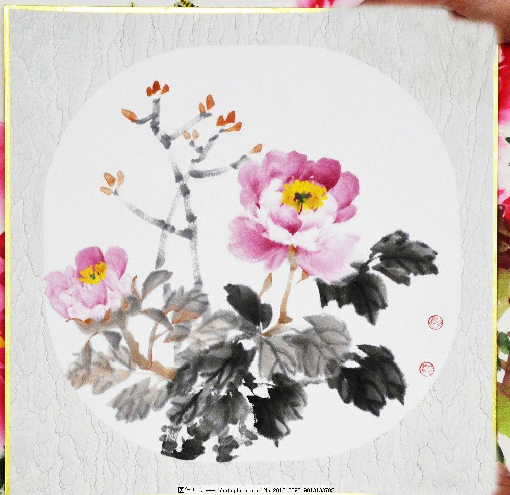 水墨画设计图 传统文化