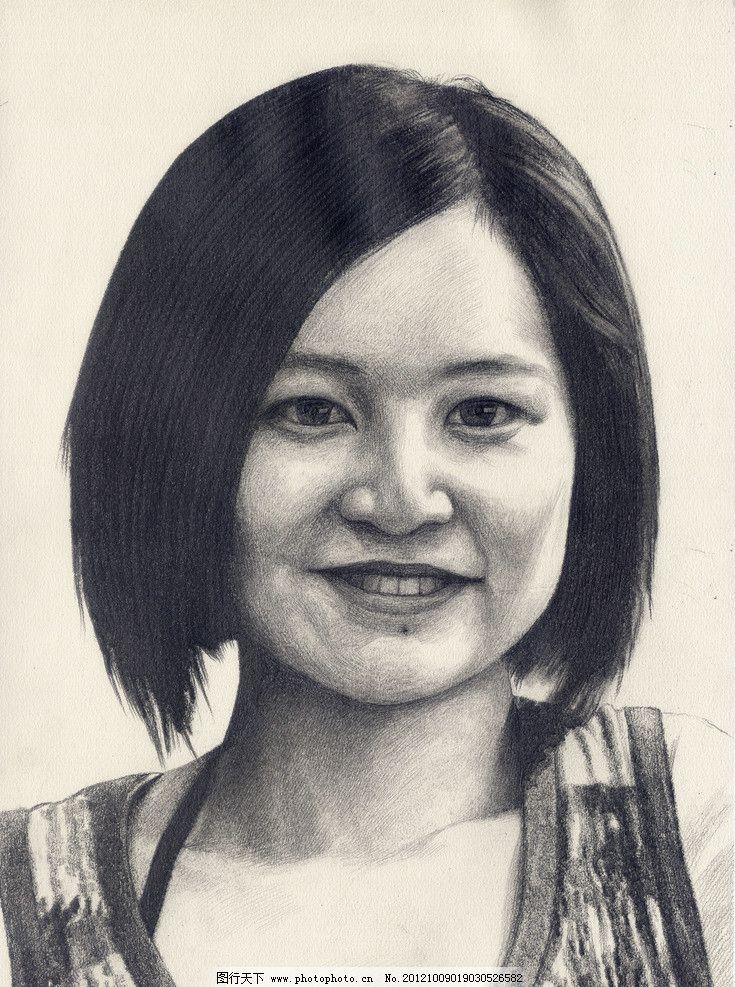 女青年 手绘 素描