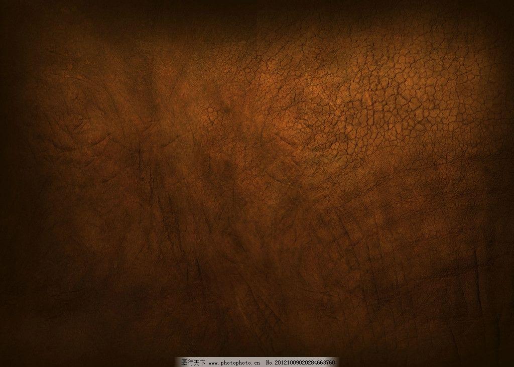 皮质底纹 皮革 皮质 棕色 质感 皮纹 象皮 背景底纹 底纹边框 设计 96