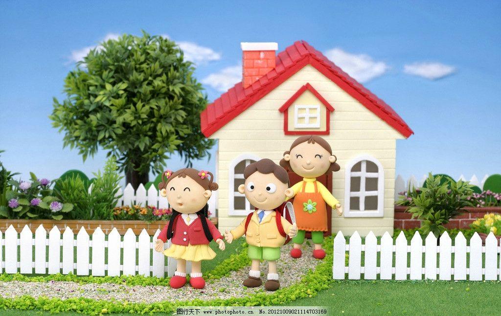 高高兴兴上学 卡通家庭人物 小学生 幸福家庭 妈妈 哥哥 妹妹 小房子