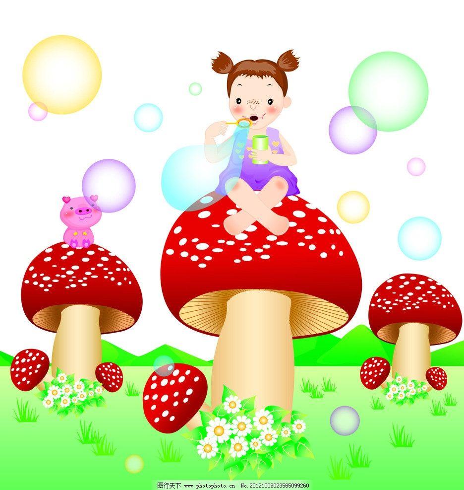 卡通大蘑菇图片_儿童幼儿_人物图库_图行天下图库