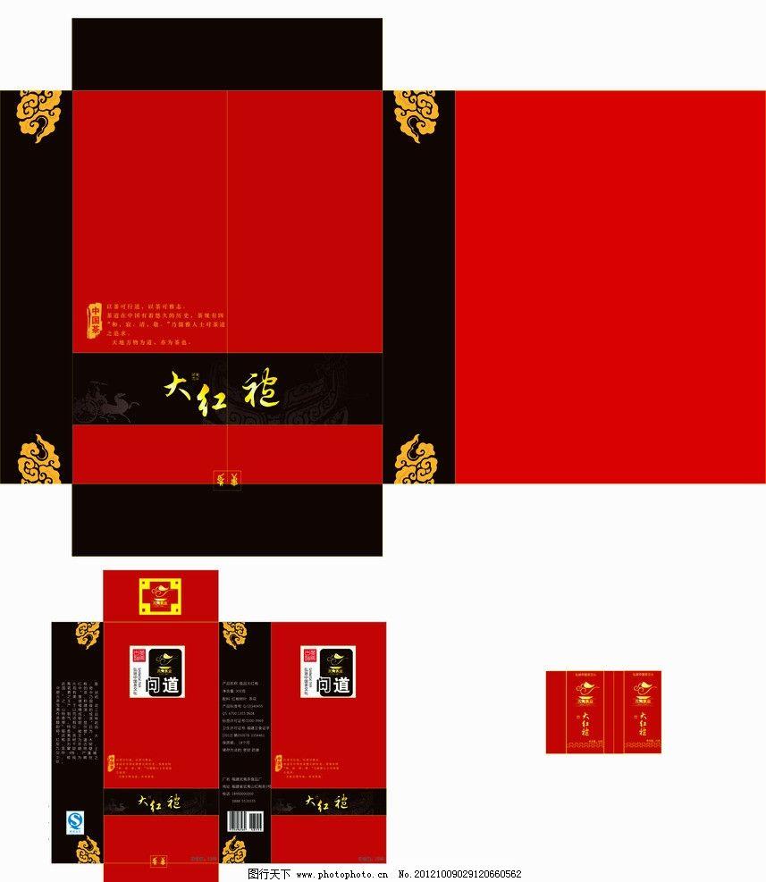 茶叶包装设计 茶叶平面 茶叶刀图 大红袍 矢量 广告设计